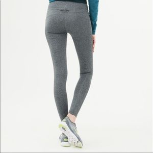 Live love dream gray Legging work out pants